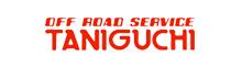 OFF ROAO SERVICE TANIGUCHI